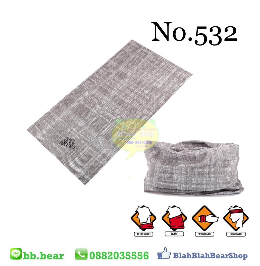 ผ้าบัฟ - No.532