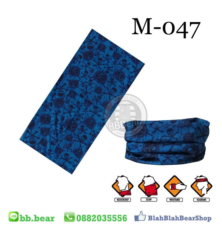 ผ้าบัฟ - M-047
