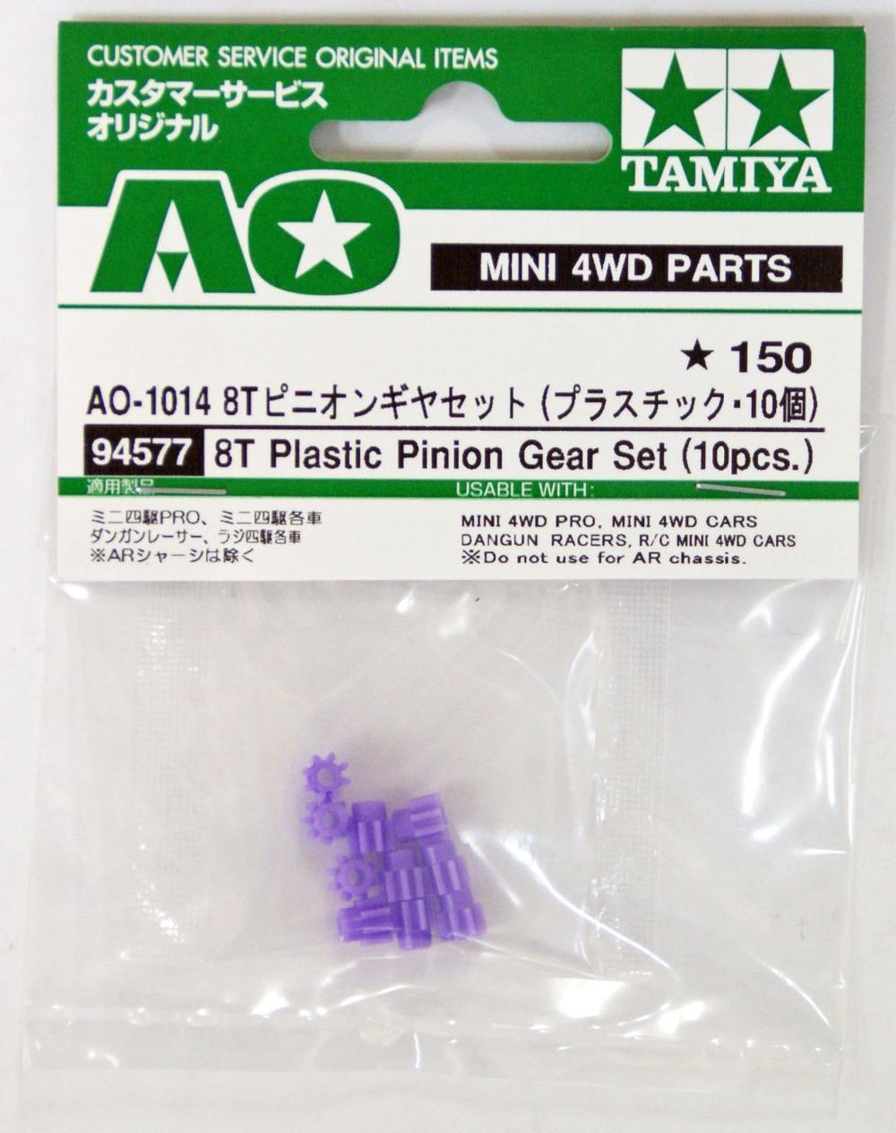 8T Plastic Pinion Gear*10