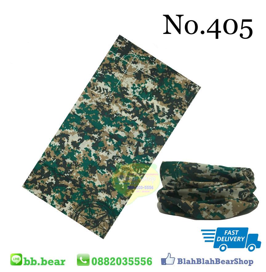 ผ้าบัฟ - 405