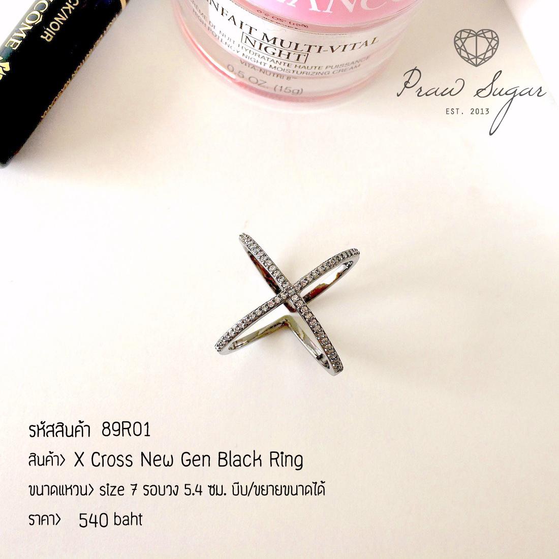 X cross New Gen Black Ring