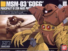 HGUC 1/144 8 Gogg 800y