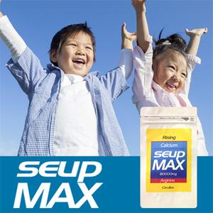 SEUP MAX โปรตีนผงเพิ่มความสูงจากญี่ปุ่นสำหรับอายุ 5 - 23 ปีอาหารเสริมรุ่นที่ร่างกายตอบสนองในการเพิ่มความสูงได้ดี รวมคุณค่าทางโภชนาการในการเพิ่มความสูงในวัยเด็กเล็ก-วัยรุ่นตอนต้น ได้ดีที่สุดในญี่ปุ่น