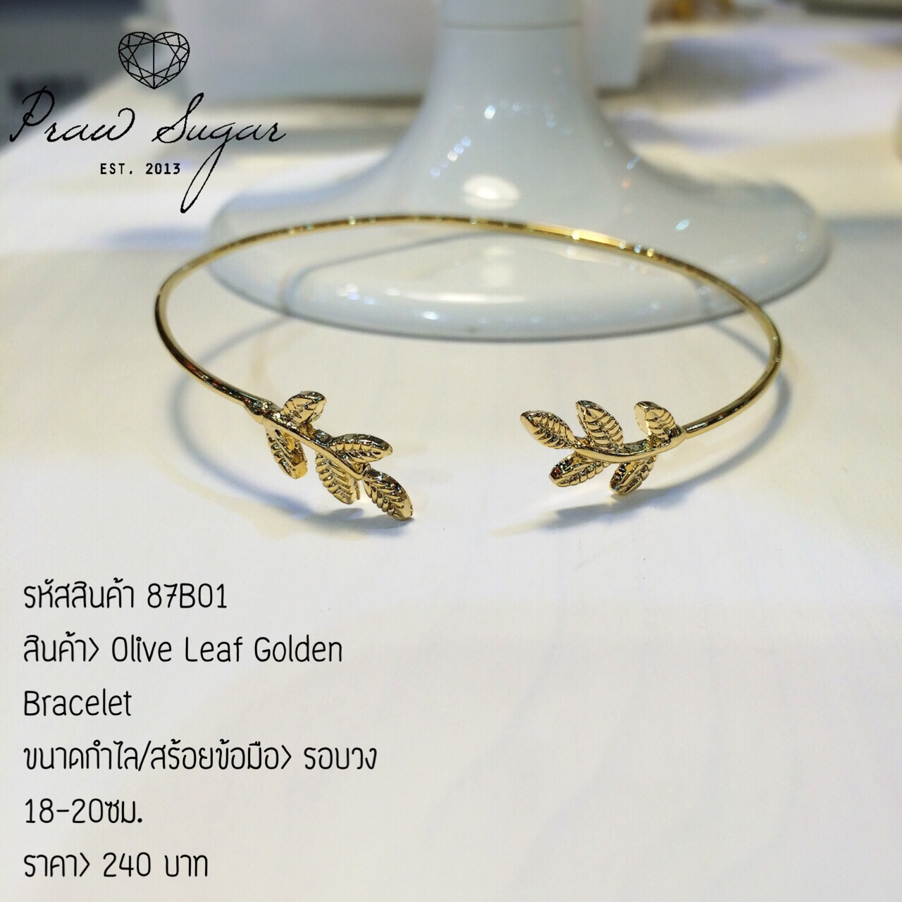 Olive Leaf Golden Bracelet