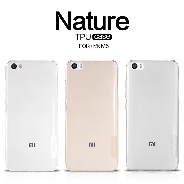 Mi5 Nillkin Nature TPU case