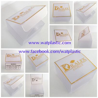 กล่อง ตลับครีม/กระปุกครีม ขนาด 4.3 x 4.3 x 2.9 cm(แบบสกรีน)