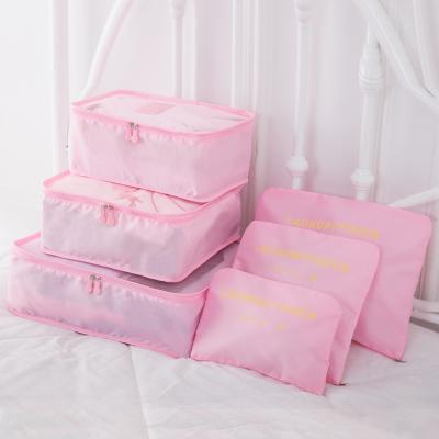 (สีชมพู) กระเป๋าจัดระเบียบ 1 Set มี 6 ใบ