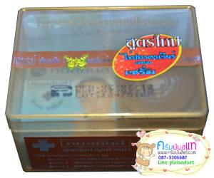ครีมยันฮี สูตรไข่ปลาคาเวียร์ผสมเซร่ัม 150+ค่าส่ง50
