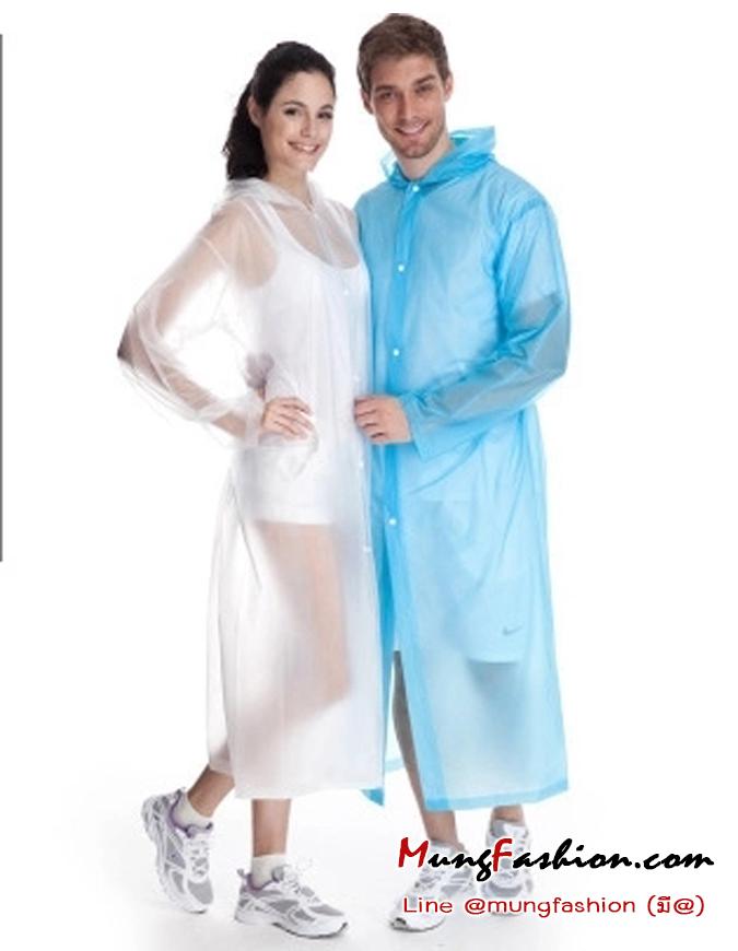 เสื้อกันฝน สีขาวขุ่น ผ้าไม่หนา