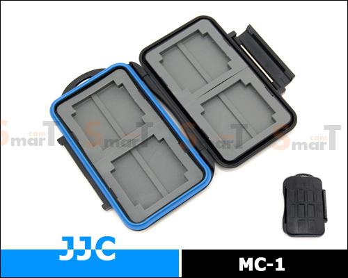 (Q007) MC-1 Memory case