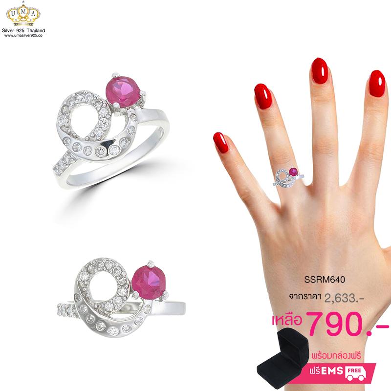 แหวนเพชร ประดับ เพชรCZ แหวนพลอยสีชมพูรูปทรงกลมเหลี่ยมเกสร ดีไซน์เก๋สวยหรู เปล่งประกายเจิดจรัส แวววับงามจับใจ