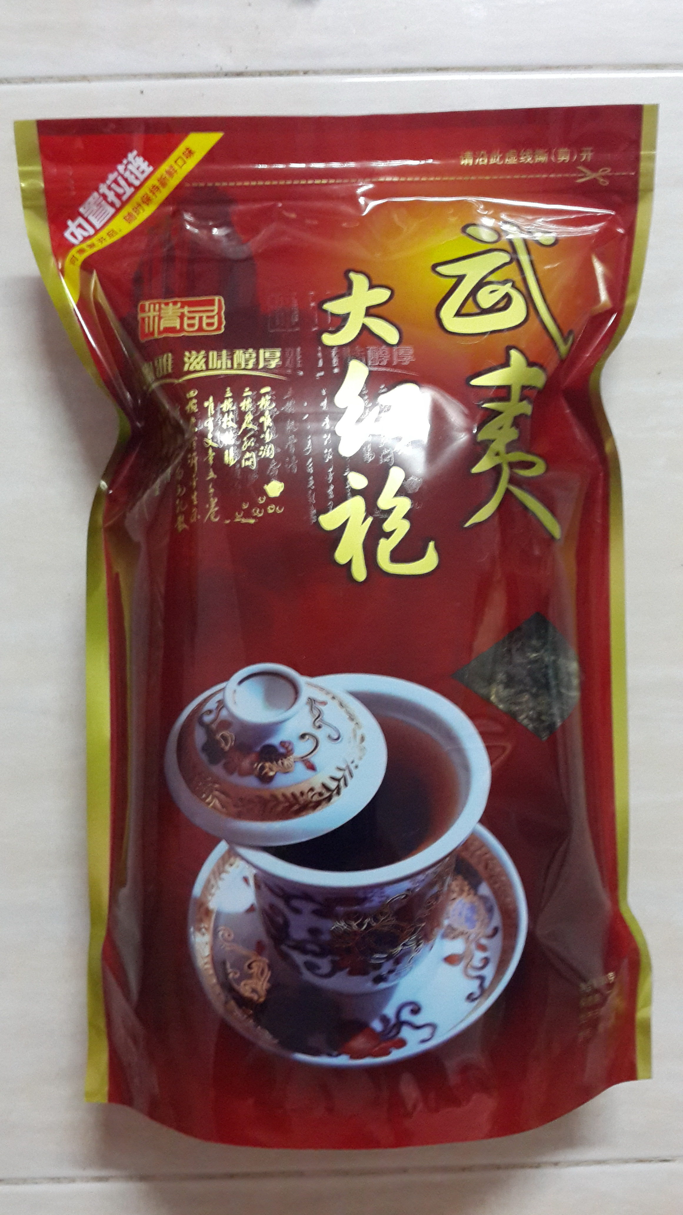 ชาอู่หลง ไต้หวันนางงาม AAAAA ชาอู่หลงชนิดพรีเมี่ยม ชนิดอย่างดีที่สุด น้ำหนัก 1 กิโลกรัม