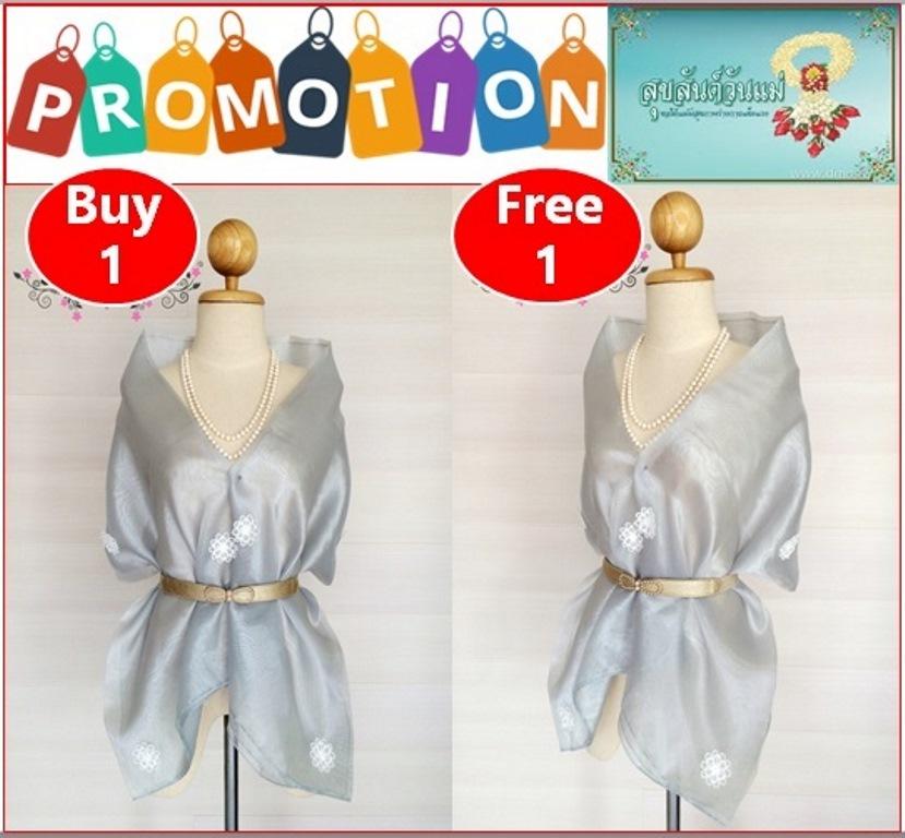 ซื้อ1+แถม1 : ผ้าพันคอ/ผ้าคลุมไหล่ Something-vivi โปรโมชั่นสุดพิเศษสำหรับวันแม่นี้เท่านั้น ของขวัญวันแม่ ความหมายดีๆพร้อมกล่องแพคเกจ ให้คนที่คุณรักและนับถือ รุ่น Jasmine Collection สี London Gray ทั้งคุ้มและดีขนาดนี้จะพลาดไม่ได้เลยนะคะ ซื้อของขวัญให้คุณแม่