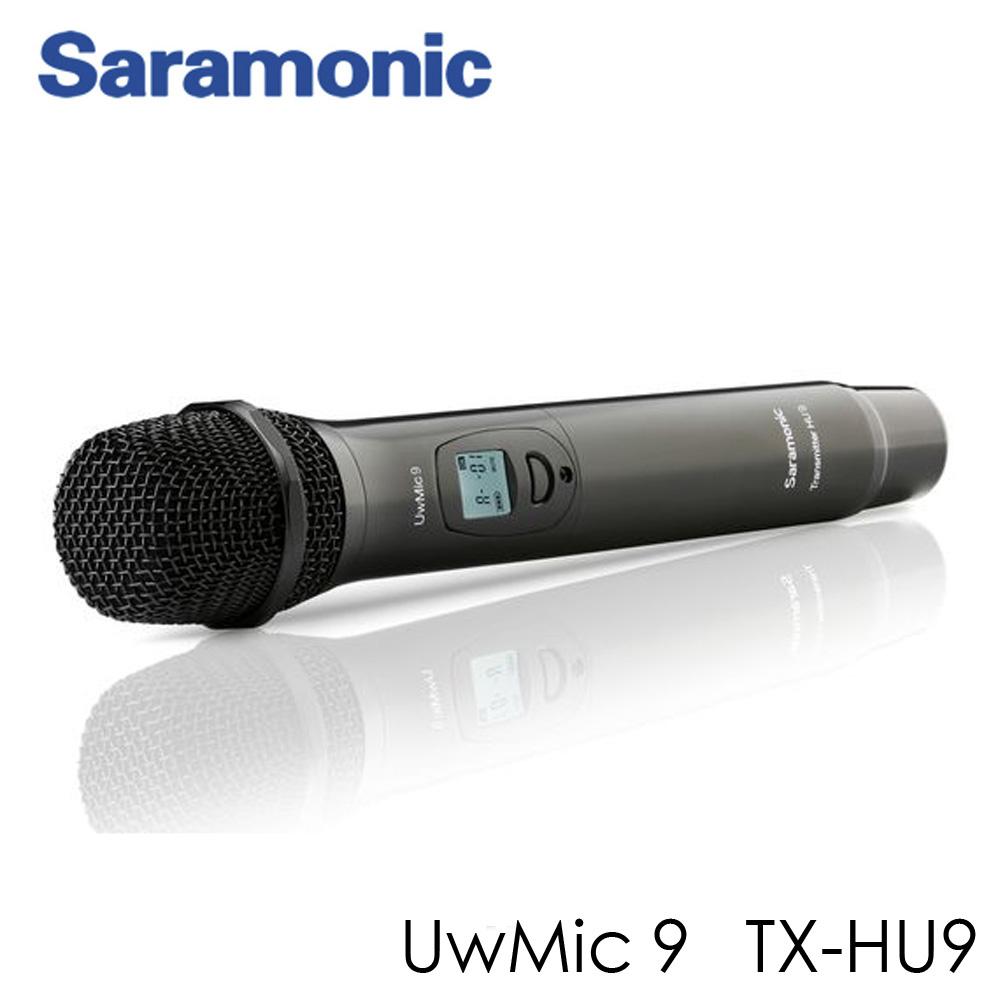 Saramonic HU9 96Channel Digital UHF Wireless Handheld Microphone