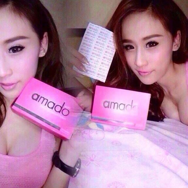 เฉพาะหมวด Promotion (นักช้อป-แม่ค้า) > Amado อมาโด้