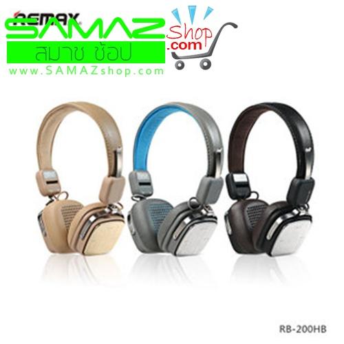 Remax หูฟังบูลทูธ RB-200HB 3.5mm เสียงดี คมชัด กังวาล ใส เบสแน่น ใส่สบาย เบา สวย