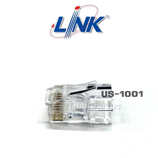 US-1001 CAT 5E RJ45 PLUG ตัวผู้