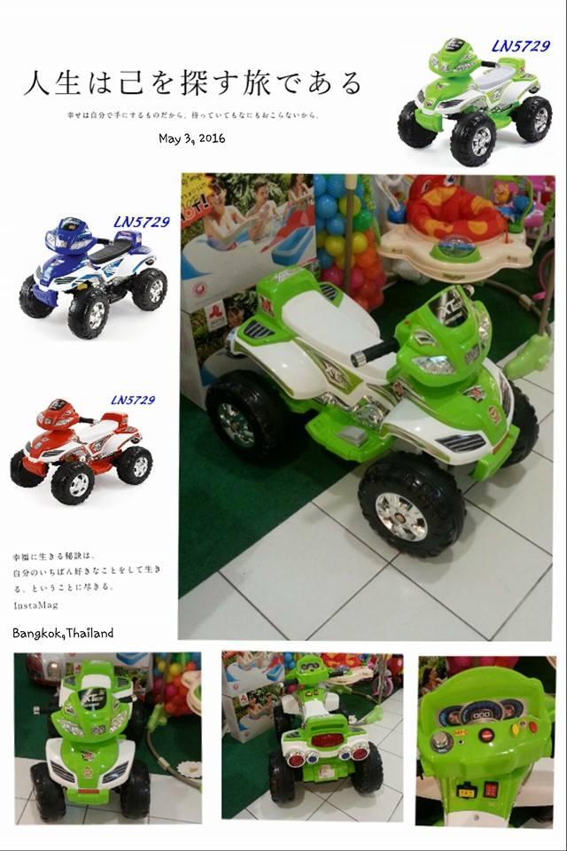 รถแบตเตอรี่ ATV รุ่น LN 5729