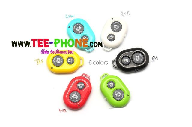 Remote Shuter รีโมทกล้องถ่ายรูปสำหรับสมาร์ทโฟน iOS และ Android